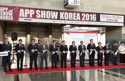APP SHOW KOREA へ出展しました!